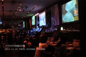 Tokyocultureculture